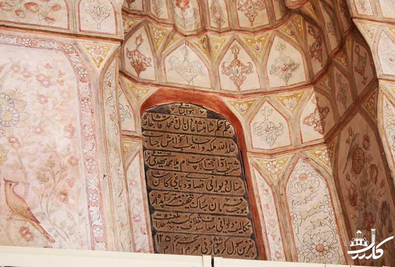 سفرنامه کاشان | جاهای دیدنی کاشان | به دستور محمد شاه کتیبه ای بر سر در مسجد زده شد