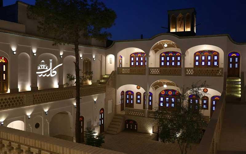 عکس هتل سنتی خانه اطلسی کاشان 1
