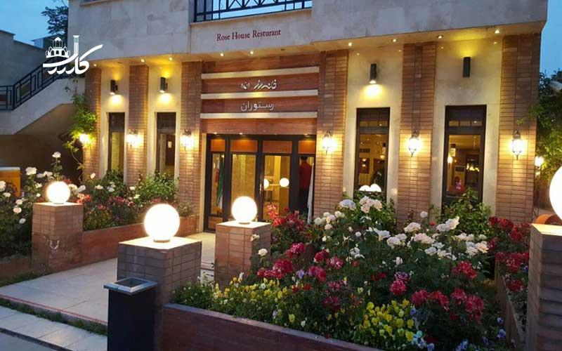 عکس هتل خانه رز کاشان