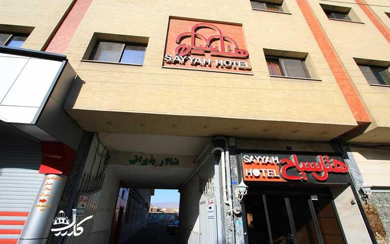 عکس هتل سیاح کاشان