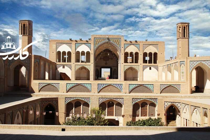 مسجد آقا بزرگ شهر کاشان