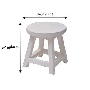 چهارپایه گلدان سفید