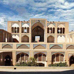 مسجد آقا بزرگ کاشان | علی مریم کاشانی