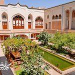 عکس هتل خانه ایرانی کاشان